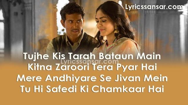 Jugraafiya Lyrics : Super 30 | Hrithik Roshan | Udit Narayan & Shreya Ghoshal