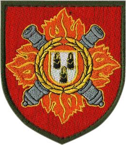 попередній варіант нарукавної емблеми 27-ї реактивної артилерійської бригади