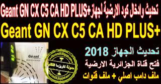 Miss-ajour-Geant-GN-CX-C5HD-CA-Plus