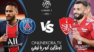 مشاهدة مباراة بريست وباريس سان جيرمان بث مباشر اليوم 06-03-2021 في كأس فرنسا
