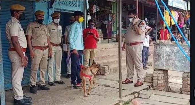 पत्रकार द्वारा ब्लैकमेलिंग से आहत युवती द्वारा आत्महत्या मामला-केलवाड़ा-Kelwara- FSL टीम पहुंची मौके पर,तकनीकी जाँच में जुटी पुलिस