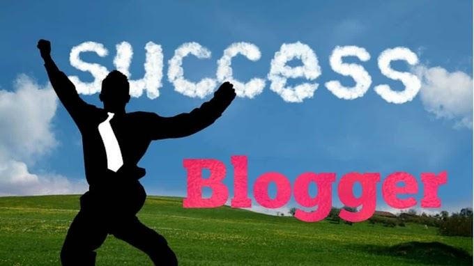 blogging me career kaise banaye। successful blogger kaise bane