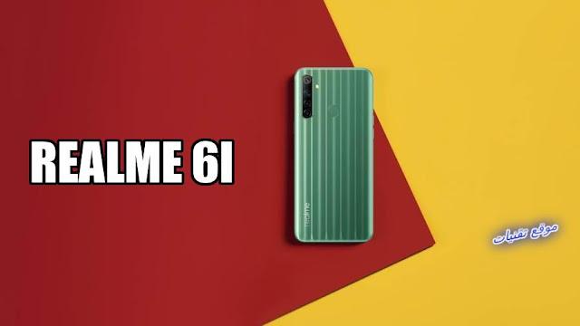 مواصفات ومميزات هاتف Realme 6i بسعر خيالي