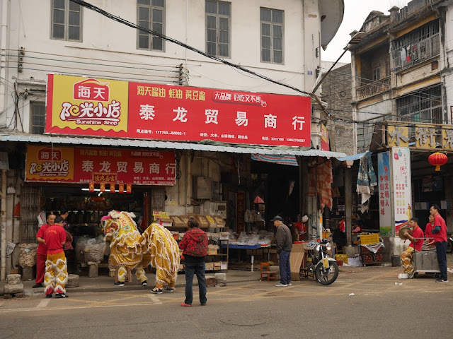 Lion dance troupe at a shop in Jiangmen