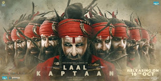 Laal Kaptaan First Look Poster 5