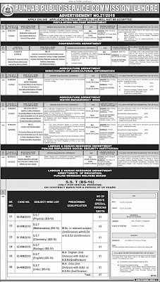 https://www.jobspk.xyz/2019/08/inspector-jobs-in-punjab-public-service-commission-ppsc-.html