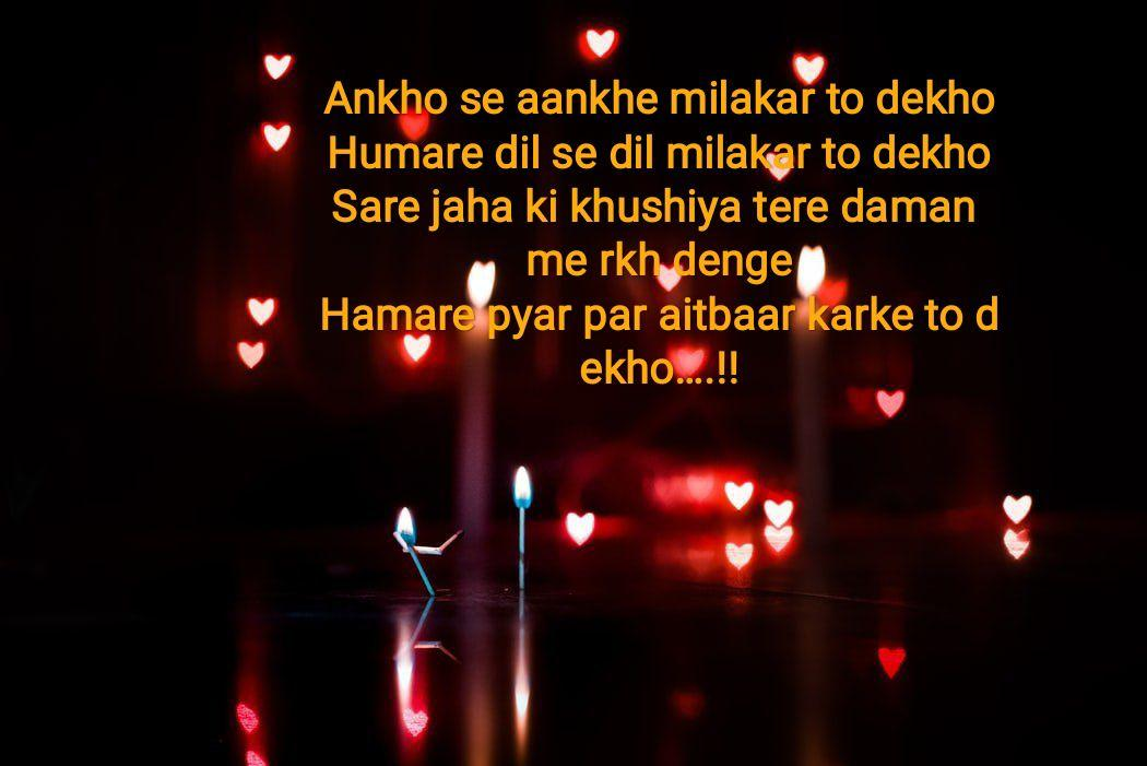 Love Shayari|Love Shayari status In Hindi Best Collection Of 2020