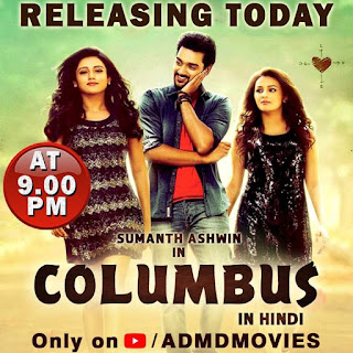 Columbus Hindi Dubbed Full Movie Download 720p hd HDmoviez, filmywap