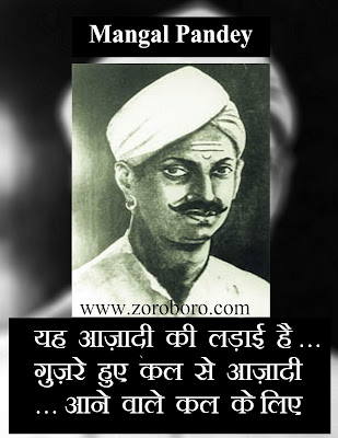 Mangal Pandey Quotes. मंगल पांडे, Sayings, Images, Slogans & Biography. Mangal Pandey Inspirational Quotes Hindi & English,mangal pandey quotes,images,photos,zoroboro,hindi quotes10 lines on mangal pandey in hindi,mangal pandey status in hindi,poem on mangal pandey in hindi,mangal pandey nara,shayari on mangal pandey,mangal pandey ka dialogue,mangal pandey speech in english,mangal pandey costume,mangal pandey par kavita,essay on mangal pandey in marathi,mangal pandey shayari in hindi,freedom fighters, mangal pandey qualities,mangal pandey wife name,mangal pandey par kavita,jai mangal pandey,mangal pandey ka jeevan parichay,shayari on mangal pandey,mangal pandey balidan diwas,mangal pandey photo,mangal pandey story in telugu,mangal pandey movie, mangal pandey biography pdf,mangal pandey quotes,mangal pandey full movie,mangal pandey images,mangal pandey religion,mangal pandey contribution,mangal pandey occupation,mangal pandey bihar,mangal pandey information in kannada,mangal pandey: the rising mangal mangalmangal pandey in hindi,mangal pandey: the rising main vari vari,mangal pandey full movie download in 480p,mangal pandey quiz, nagwa ballia, uttar pradesh, india,tantia tope,mangal pandey the rising cast,mangal pandey the rising songs,mangal pandey the rising trailer,mangal pandey movie shatrughan sinha,mangal pandey full hd movie download filmywap,mangal pandey biography in hindi, mangal pandey qualities,motivational quotes in hindi for students,hindi quotes about life and love,hindi quotes in english,motivational quotes in hindi with pictures,truth of life quotes in hindi,personality quotes in hindi,motivational quotes in hindi 140,100 motivational quotes in hindi,Hindi inspirational quotes in Hindi ,Hindi motivational quotes in Hindi,Hindi positive quotes in Hindi ,Hindi inspirational sayings in Hindi ,Hindi encouraging quotes in Hindi ,Hindi best quotes,quotes on love, quotes on life, quotes on friendship ,quotes for best friend, quotes for girls, quotes for brother, quotes about life ,quotes about friendship ,quotes attitude ,quotes about nature ,quotes about smile ,quotes about family, quotes about teachers, quotes about change ,quotes about parents ,a quotes on life ,a quotes for sister, a quotes about love ,a quotes on smile88 ,a quotes for best friend, a quotes for my love8 ,a quotes for teachers day ,a quotes before welcome speech ,a quotes pll ,a quotes about yourself, quotes by guru nanak, quotes by rumi ,quotes by famous people, quotes by mahatma gandhi, quotes by gulzar ,quotes by buddha,inspirational images,inspirational stories,inspirational quotes in marathi,inspirational thoughts,inspirational books,inspirational songs,inspirational status,inspirational attitude quotes,inspirational and motivational quotes,inspirational anime,inspirational articles,inspirational art,inspirational animated movies,inspirational ads,inspirational autobiography,inspirational art quotes,inspirational and motivational stories,a inspirational story,a inspirational quotes,a inspirational words,a inspirational story in hindi,a inspirational thought,a inspirational speech,a inspirational poem,a inspirational message for teachers,a inspirational person,a inspirational prayer,inspirational birthday wishes,inspirational birthday wishes for dad,inspirational bollywood movies,inspirational books in marathi,inspirational books to read,inspirational bollywood songs,inspirational birthday quotes,inspirational books for teens,inspirational blogs,b inspirational words,b.inspirational,inspirational bday quotes,motivational speech,motivational quotes in marathi,motivational movies,motivational video,motivational attitude quotes,motivational articles,motivational audio,motivational alarm tone,motivational audio books,motivational attitude status,motivational attitude quotes in marathi,motivational audio download,motivational and inspirational quotes,motivational articles in marathi,a motivational story,a motivational speech,a motivational thought,a motivational poem,a motivational quote,a motivational story in hindi,a motivational quotes for students,a motivational thought in hindi,a motivational words,a motivational poem in hindi,inspirational messages Hindi ,Hindi famous quote,Hindi uplifting quotes,Hindi motivational words,motivational thoughts in Hindi ,motivational quotes for work,inspirational words in Hindi ,inspirational quotes on life in Hindi ,daily inspirational quotes Hindi,motivational messages,success quotes Hindi ,good quotes,best motivational quotes Hindi ,positive life quotes Hindi,daily quotesbest inspirational quotes Hindi,inspirational quotes daily Hindi,motivational speech Hindi,motivational sayings Hindi,motivational quotes about life Hindi,motivational quotes of the day Hindi,daily motivational quotes in Hindi,inspired quotes in Hindi,inspirational in Hindi,positive quotes for the day in Hindi,inspirational quotations  in Hindi ,famous inspirational quotes  in Hindi ,inspirational sayings about life in Hindi ,inspirational thoughts in Hindi ,motivational phrases  in Hindi ,best quotes about life,inspirational quotes for work  in Hindi ,short motivational quotes  in Hindi ,daily positive quotes,motivational quotes for success famous motivational quotes in Hindi,good motivational quotes in Hindi,great inspirational quotes in Hindi,positive inspirational quotes,most inspirational quotes in Hindi ,motivational and inspirational quotes,good inspirational quotes in Hindi,life motivation,motivate in Hindi,great motivational quotes  in Hindi motivational lines in Hindi,positive motivational quotes in Hindi,short encouraging quotes,motivation statement,inspirational motivational quotes,motivational slogans in Hindi,motivational quotations in Hindi,self motivation quotes in Hindi,quotable quotes about life in Hindi ,short positive quotes in Hindi,some inspirational quotessome motivational quotes,inspirational proverbs,top inspirational quotes in Hindi ,inspirational slogans in Hindi ,thought of the day motivational in Hindi ,top motivational quotes,some inspiring quotations,motivational proverbs in Hindi,theories of motivation,motivation sentence,most motivational quotes,daily motivational quotes for work in Hindi,business motivational quotes in Hindi,motivational topics in Hindi,new motivational quotes in Hindi,inspirational phrases,best motivation,motivational articles,famous positive quotes in Hindi,latest motivational quotes,motivational messages about life in Hindi ,motivation text in Hindi ,motivational posters  in Hindi inspirational motivation inspiring and positive quotes  in Hindi  inspirational quotes about success words of inspiration quotes words of encouragement quotes words of motivation and  in Hindi encouragement,words that motivate and inspire,motivational comments inspiration sentence motivational captions motivation and inspiration best motivational words,uplifting inspirational quotes encouraging inspirational quotes highly motivational quotes encouraging quotes about life  in Hindi motivational taglines positive motivational words quotes of the day about life best encouraging quotesuplifting quotes about life inspirational quotations about life very motivational quotes in Hindi positive and motivational quotes in Hindi  motivational and inspirational thoughts  in Hindi motivational thoughts  in Hindi quotes good motivation spiritual motivational quotes a motivational quote,best motivational sayings  in Hindi motivatinal  in Hindi motivational thoughts on life uplifting motivational quotes motivational motto,today motivational thought motivational quotes of the day success motivational speech  in Hindi quotesencouraging slogans in Hindi some positive quotes in Hindi ,motivational and inspirational messages  in Hindi motivation phrase best life motivational quotes encouragement and inspirational quotes i need motivation,great motivation encouraging motivational quotes positive motivational quotes about life best motivational thoughts quotes inspirational quotes motivational words about life the best motivation,motivational status inspirational thoughts about life best inspirational quotes about life motivation for success in life,stay motivated famous quotes about life need motivation quotes best inspirational sayings excellent motivational quotes,inspirational quotes speeches motivational videos motivational quotes for students motivational inspirational thoughts,quotes on encouragement and motivation motto quotes inspirationalbe motivated quotes quotes of the day inspiration and motivationinspirational and uplifting quotes get motivated quotes my motivation quotes inspiration motivational poems,some motivational words,motivational quotes in english in Hindi what is motivation inspirational  in Hindi motivational sayings motivational quotes quotes motivation explanation motivation techniques great encouraging quotes  in Hindi motivational inspirational quotes about life some motivational speech encourage and motivation positive encouraging quotes positive motivational  in Hindi sayings,motivational quotes messages best motivational quote of the day,whats motivation best motivational quotation,good motivational speech words of motivation quotes it motivational quotes positive motivation inspirational words motivationthought of the day inspirational motivational best motivational and inspirational quotes motivational quotes for success in life in Hindi motivational strategies in Hindi motivational games motivational phrase of the day good motivational topics,motivational lines for life  in Hindi motivation tips motivational qoute motivation psychology message motivation inspiration,inspirational motivation quotes, in Hindi  inspirational wishes motivational quotation in english best motivational phrases,motivational speech motivational quotes sayings motivational quotes about life and success topics related to motivation motivationalquote i need motivation quotes importance of motivation positive quotes of the day motivational group motivation some motivational thoughts motivational movies inspirational motivational speeches motivational factors,quotations on motivation and inspiration motivation meaning motivational life quotes of the day good motivational sayings,good and inspiring quotes motivational wishes motivation definition motivational songs best motivational sentences, motivational sites best quote for the day inspirational, matt foley motivational speaker motivational tapes,running motivation quotes interesting motivational quotes motivational n inspirational quotes quotes related to motivation,motivational quotes about people motivation quotes about life best inspirational motivational quotes motivational sayings for life motivation  in Hindi test motivational motto in life good encouraging quotes motivational quotes by a motivational thought in Hindi ,emotional motivational quotes best motivational captions motivational activities motivational ideas inspiration sayings,a good motivational quote good motivational thoughts good motivational phrases best inspirational thoughts motivational sports quotes real motivational quotes,quotes about life and motivation motivation sentences for life,define motive,any motivational quotes,nice motivational quotes  in Hindi motivational tools  in Hindi strong motivational quotes motivational quotes and inspirational quotes a motivational messageI good motivational lines caption about motivation about motivation need some motivation quotes serious motivational quotes some motivation motivational person quotes best motivational thought of the day uplifting and motivational quotes a great motivational quote famous motivational phrases motivational quotes and thoughts motivational new quotes inspirational  in Hindi thoughts  in Hindi and motivational quotes in Hindi maslow motivation good and motivational quotes in Hindi powerful motivational quotes  in Hindi best quotes about motivation and inspiration positive motivational quotes for the day,the best uplifting quotes inspirational words and quotes  in Hindimotivation research,english quotes motivational some good motivational quotes good motivational captions, in Hindi good inspirational quotes about life  in Hindi wise motivational quotes in Hindi ,best life motivation caption for motivation i need some motivation quotes motivation & inspiration quotes inspirational words of motivation good encourage life quotes in Hindi motivation in full motivational quotes quotes of inspiring life positive motivational phrases good motivational  in Hindi quotes for life famous motivational quotations inspirational sayings to encourage,motivation motivational quotes,daily motivation inspiring quotes in Hindi  of encouragement motivational philosophy quotes  in Hindi good quotes encouragement more motivational quotes what is the meaning of motivation,inspirational phrases about life,social motivation some motivational quotes about life in Hindi ,best motivational proverbs  in Hindi motivational quotes for motivation,life and inspirational quotes,beautiful motivational quotes motivational quotes and messages in Hindi i need a motivational quote  in Hindi good proverbs on motivation good sentences for motivation,beautiful quotes inspiration motivation in Hindi motivation in education motivational proverbs and sayings quotes of inspiration in life motivation famous quotes in Hindi  a quote about motivation motivational cards a good motivation, motivational quotes i motivational quotes for yoU best motivational motto,well known motivational quotes,inspiration life quotes,inspirational sayings about motivation in Hindi inspiring words to motivate list of motivational thoughts,motivational q,motivation scale motivation quote of the day what's a motive in Hindi ,motivational lifestyle quotes positive quotes about motivation quotes and motivation  in Hindi to motivate someone quotes,quotes regarding motivation give me some motivational quotes need some inspiration quotes define the term motivation in Hindi  good inspirational captions motivate someone quotes inspirational motivational phrases explain the meaning of the term motivation famous quotes about motivation and inspiration helpful motivational quotes in Hindi ,quotes motivations positive motivational statements in Hindi ,what is the definition of motivation de motivation what is motivated motivational quotes and phrases in Hindi motivation life quotes in Hindi  management and motivation personal motivation quotes what is motivational speech,motivational life quotes and sayings quotes  in Hindi about succeeding in life motivation quotes for life in Hindi ,inspirational thoughts on motivation motivational enhancement motivation though programming motivation motivation inspiration quotes for life,motivation code inspirational motivational quotes of the day motivational and inspirational quotes on life in Hindiwhat does motive mean quotes motivation in life inspirational quotes success motivation inspiration quotes on life motivating quotes and sayings inspiration and motivational quotes,motivation for friends motivation meaning and definition inspirational sentences about life good inspiration quotes quote of motivation the day inspirational or motivational quotes motivation system in Hindi my inspiration in life quotes motivational terms explain the term motivation inspirational words about life,some inspirational quotes about life inspiration quotes of life motivational qoute of the day best quotes about inspirational life give me some motivation best motivational quotes for students motivational wishes quotes in Hindi,great motivational quotes for life what is meant by the term motivation in Hindifamous quotes inspirational motivational,motivational quotes and meaning,nice and inspirational quotes in Hindi  life inspiration qoutes,quotes on inspirational life best inspiring quotes on life m0tivational quotes quote about encouragement in life,explain the meaning of motivation,motivational coats quotes inspiration quotes life motivational speech meaning in Hindi motivational quotes and sayings in Hindi ,get the definition of motivation inspirational uplifting quotes about life meaning of the term motivation,good motivational quotes or sayings motivation description nice motivation motivational quotes,inspiration motivational quotes qoute motivation,the best inspirational quotes about life good motivational words best quotes for inspiring life,motivation and inspirational quotes best motivation for life motivation is a quotes on inspiration on life,inspirational qoute about life,motivation what is it,simple definition of motivation,qoute about motivation,inspirational and motivational sayings,motivational motivational quotes motivational quotes for everyone,motivation dictionary,what is good  in Hindimotivation,what are some motivations motive show,inspirational motivations,qoute of motivation nice and positive quotes i can motivational quotes,famous inspirational quotes about life,what do you understand by the term  in Hindimotivation,motivation to live quotes how to define motivation positive ,motivational quotes for life,you are the best motivation quotes of encouragement about life in Hindi do it motivational quotes a inspirational quote about life define inspirational motivation what does the term motivation mean best quotes motivation life,life inspirational qoute motivational qoute for the day,is motivational a word in Hindi inspirational quotes to do better,what is a motivational quote motivational quotes to do better quotes that will motivate you motivational quotes on encouragement life quotes inspirational quotes what is the definition of motivated motival quote is motivation in Hindi ,qoute for motivation what do u mean by motivation what does motivation,motivational techniques definition beautiful motivational quotes on life what are motivational words,i will motivation quote quotation life quotes that are inspiring,motivating inspirational quotes,nice inspirational quotes vational quotes  in Hindi