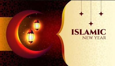 Kalender Tahun Baru Hijriah 1 Muharram 1443 H