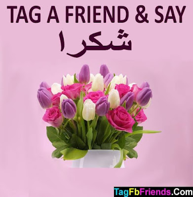 Thank you in Arabic language