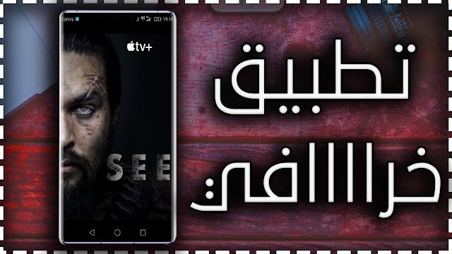 وأخيرا بعد اغلاقه لمدة طويلة، شاهد احدث الافلام و المسلسلات بالترجمة العربية