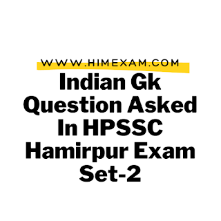 Indian Gk Question Asked In HPSSC Hamirpur Exam Set-2