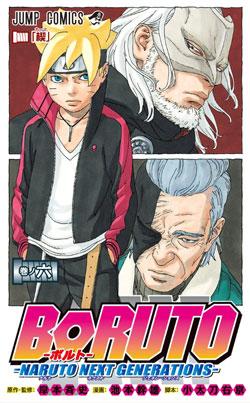 Ver Descargar Boruto: Naruto Next Generations Manga Tomo 06