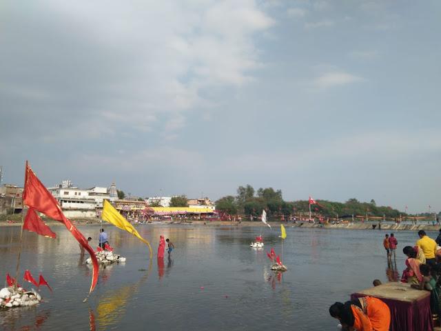 Narmda Jayanti Dindori 2020