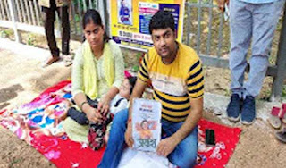 ten-months-child-appeal-to-nitish