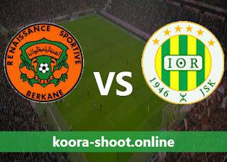 بث مباشر مباراة شبيبة القبائل ونهضة بركان اليوم بتاريخ 11/04/2021 كأس الكونفيدرالية الأفريقية