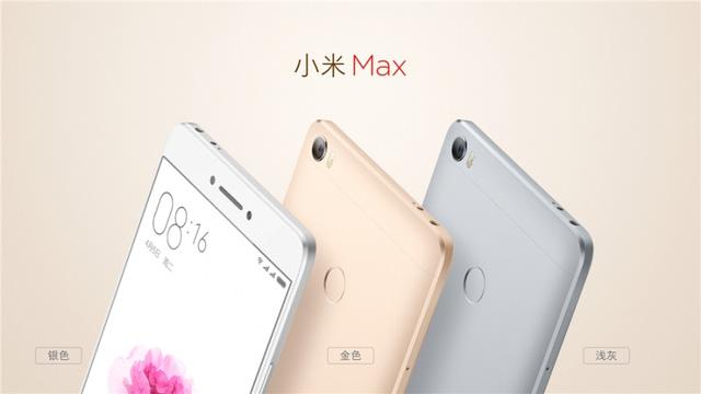 Xiaomi trình làng phablet Max: màn 6,44 inch, RAM 4 GB, pin 4.850 mAh, giá từ 5,1 triệu