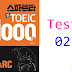 Listening Spartan New TOEIC Practice 1000 - Test 02