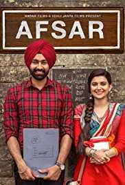 Afsar Full Movie Download Filmyhit 300MB 480p