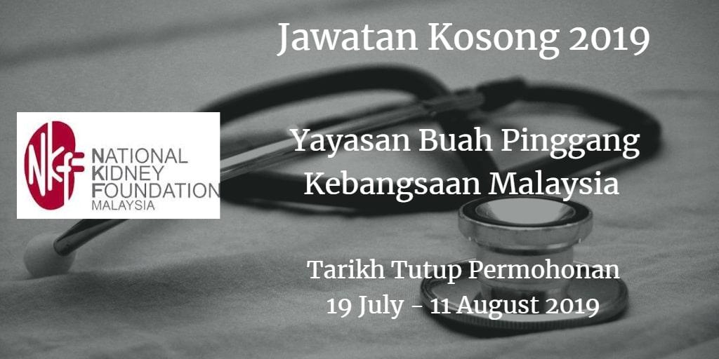 Jawatan Kosong NKF 19 July - 11 August 2019