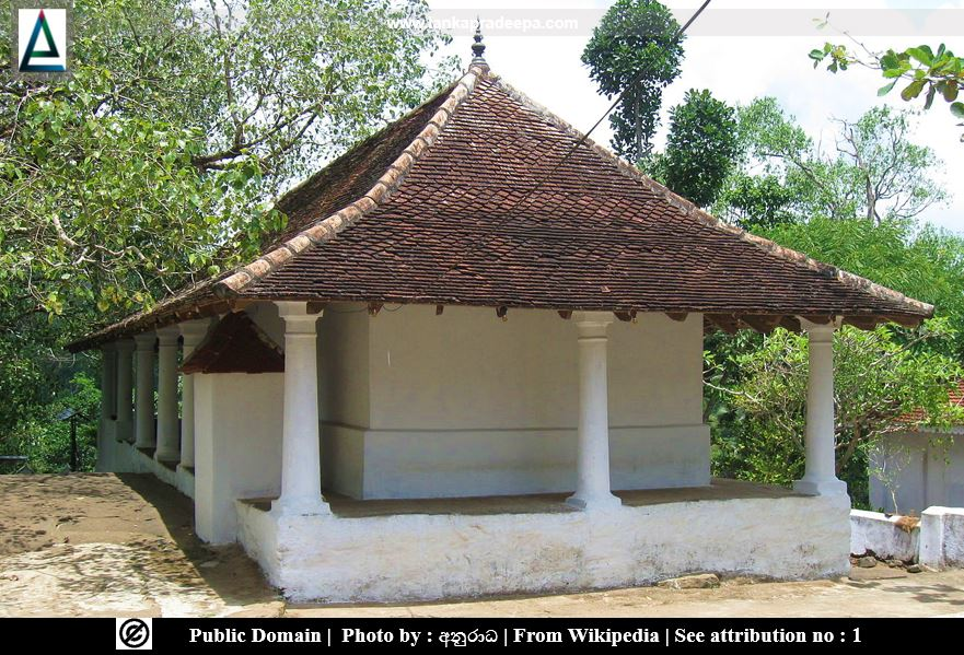 Alawathugoda Saman Devalaya