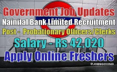 Nainital Bank Limited Recruitment 2020