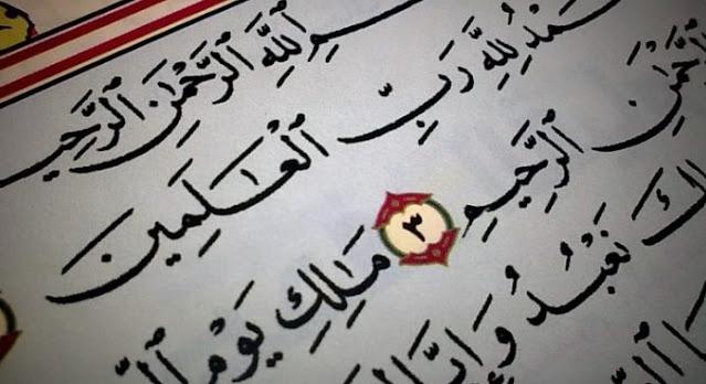 soal-soal hukum membaca al-quran beserta jawabannya dan penjelasannya