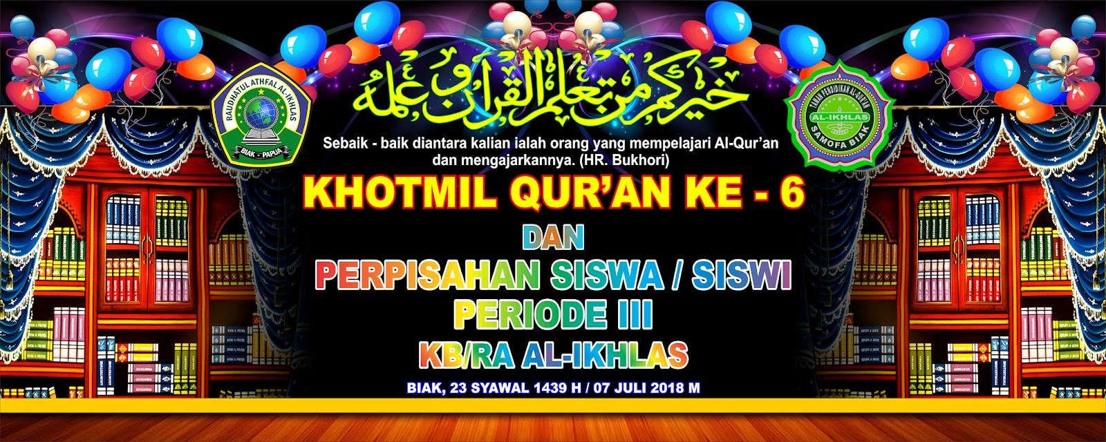 Banner Khotmil Qur'an