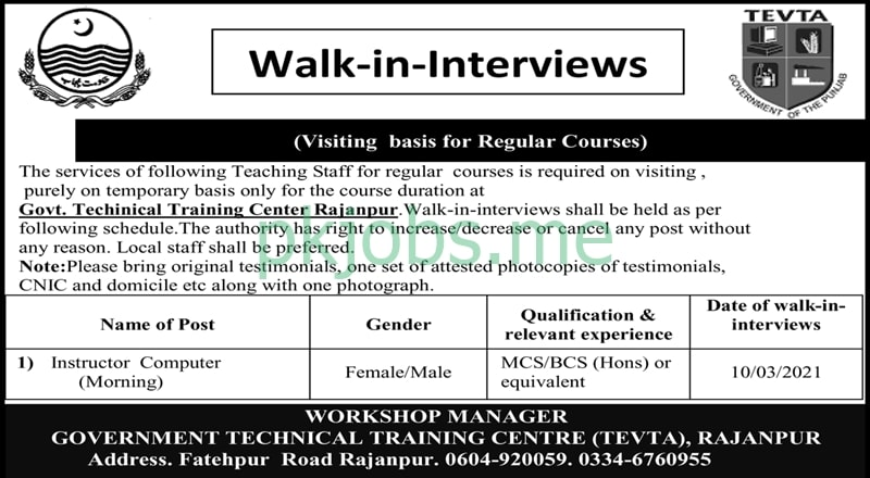 Latest Government Technical Training Center Management Posts 2021