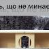 Харків'ян запрошують на прем'єру документальної драми «Біль, что не минає»