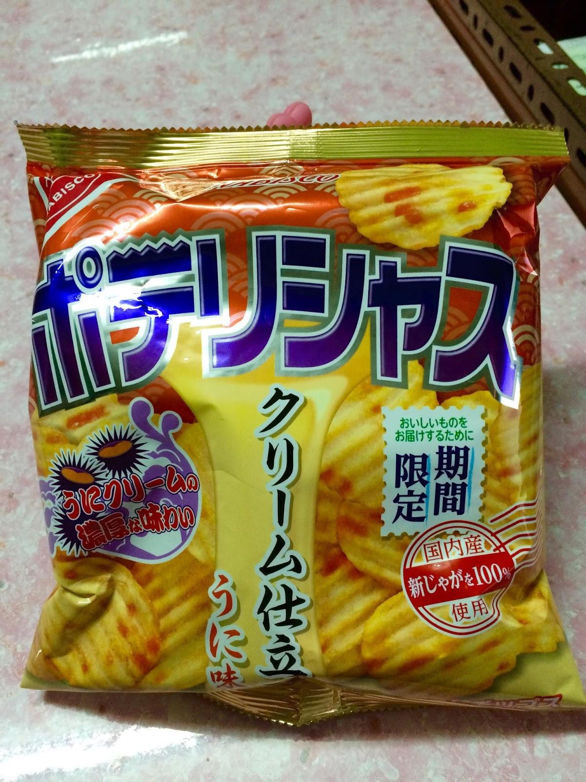 味之素: NABISCO海膽薯片
