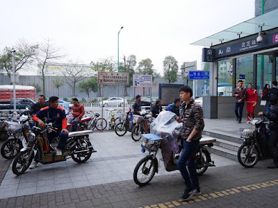 motor di China