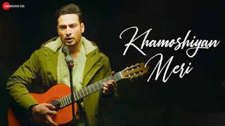 खामोशियां मेरी Khamoshiyan Meri Lyrics In Hindi