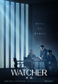 Download Watcher (Korean Drama) Episode 01 - Complete