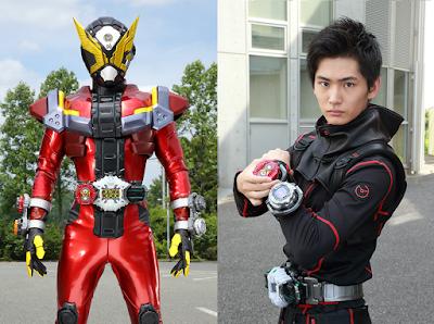 Kamen Rider Geiz Gaku Oshida