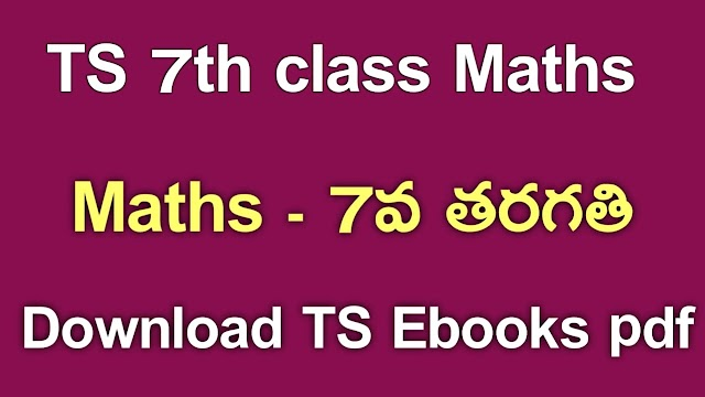 TS 7th Class Maths Textbook PDf Download | TS 7th Class Maths ebook Download | Telangana class 7 Maths Textbook Download