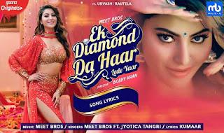 Ek Diamond Da Haar Lede Yaar song download Lyrics in English, Hindi & Punjabi Font.