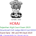 Rajasthan High Court Civil Judge Mains Exam Date 2019 | Download HCRAJ  CJ Mains Admit Card
