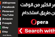 طريقة إضافة محرك بحث جديد إلى Opera
