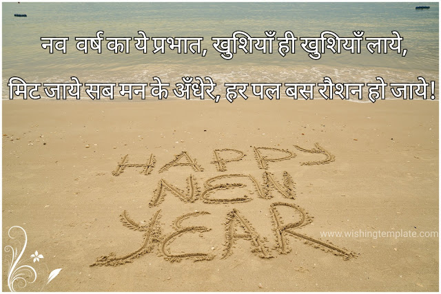 Happy new year 2020 quotes image