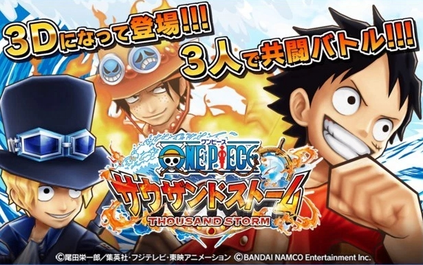 Download One Piece Thousand Storm Mod Apk Super Keren
