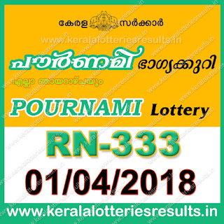 """kerala lottery result 1 4 2018 pournami RN 333"" 1 April 2018 Result, kerala lottery, kl result,  yesterday lottery results, lotteries results, keralalotteries, kerala lottery, keralalotteryresult, kerala lottery result, kerala lottery result live, kerala lottery today, kerala lottery result today, kerala lottery results today, today kerala lottery result, 1 4 2018, 1.4.1, kerala lottery result 01-04-2018, pournami lottery results, kerala lottery result today pournami, pournami lottery result, kerala lottery result pournami today, kerala lottery pournami today result, pournami kerala lottery result, pournami lottery RN 333 results 1-4-2018, pournami lottery RN 333, live pournami lottery RN-333, pournami lottery, 01/04/2018 kerala lottery today result pournami, pournami lottery RN-333 1/4/2018, today pournami lottery result, pournami lottery today result, pournami lottery results today, today kerala lottery result pournami, kerala lottery results today pournami, pournami lottery today, today lottery result pournami, pournami lottery result today, kerala lottery result live, kerala lottery bumper result, kerala lottery result yesterday, kerala lottery result today, kerala online lottery results, kerala lottery draw, kerala lottery results, kerala state lottery today, kerala lottare, kerala lottery result, lottery today, kerala lottery today draw result"