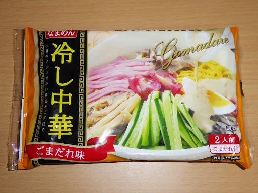【株式会社エン・ダイニング】なまめん 冷し中華 ごまだれ味