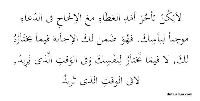 jangan putus asa atas tertundanya doa