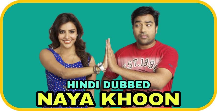 Naya Khoon (2021) Hindi Dubbed Full Movie Coming Soon