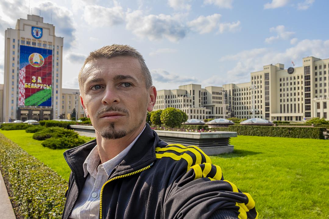 WELTREISE WEißrussland Minsk