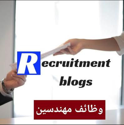 تجميعه وظائف مهندسين - Engineering Jobs in Egypt