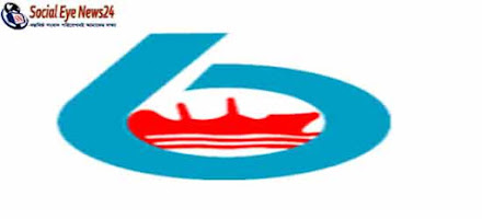 বিএসসি আরো ৬টি জাহাজ সংগ্রহ করবে