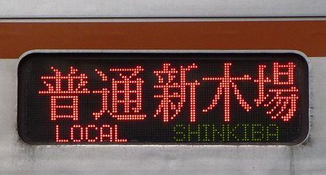 東武東上線 有楽町線直通 普通 新木場行き1 東京メトロ7000系